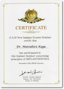 O.A.M New Implant System Seminer