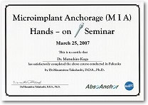 Microimplant Anchorage(MIA)Hands-on Seminer