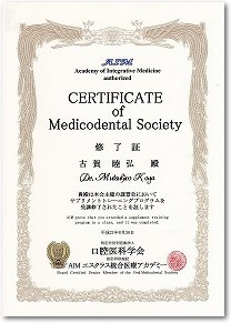 Medicodental Society